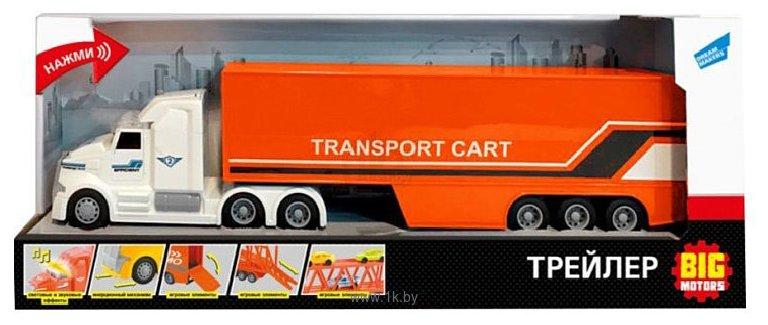 Фотографии Big Motors Трейлер WY786A (оранжевый)