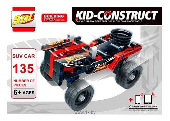 Фотографии Sdl Kid Construct 2018A-8 Кроссовер черный
