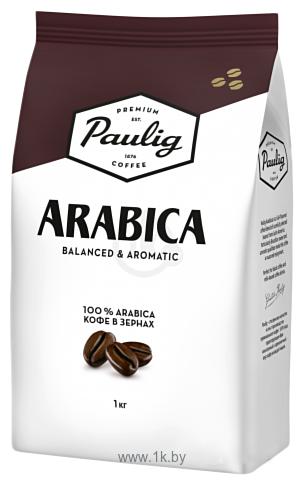 Фотографии Paulig Arabica в зернах 1000 г