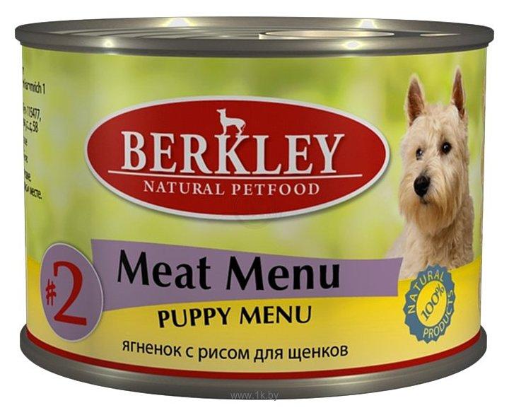 Фотографии Berkley (0.2 кг) 1 шт. Консервы #2 ягнёнок с рисом для щенков