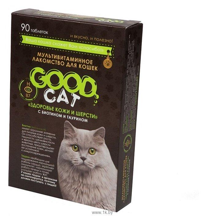 Фотографии GOOD Cat Здоровье кожи и шерсти с биотином и таурином
