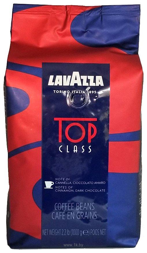 Фотографии Lavazza Top Class в зернах 1000 г