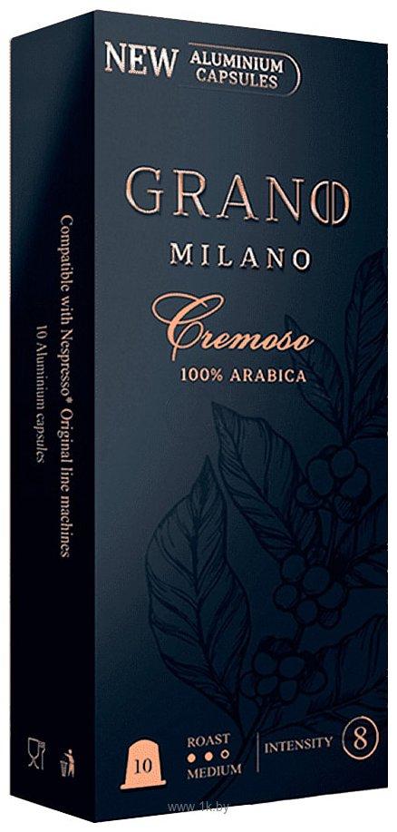 Фотографии Grano Milano Cremoso 10 шт