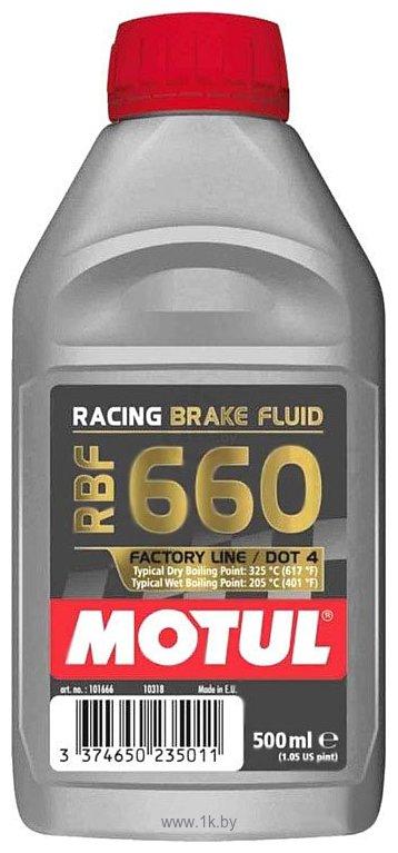 Фотографии Motul RBF 660 Factory Line 0.5л