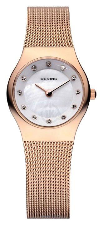 Фотографии Bering 11923-366