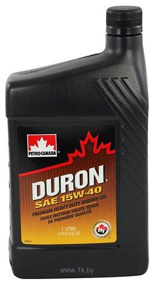 Фотографии Petro-Canada Duron 15W-40 1л