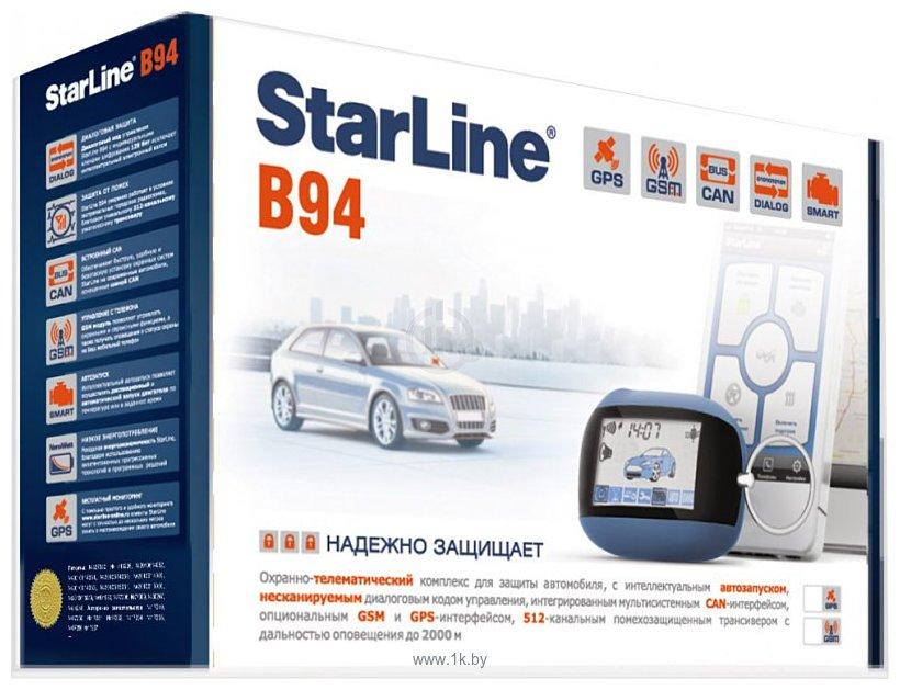 Фотографии StarLine B94