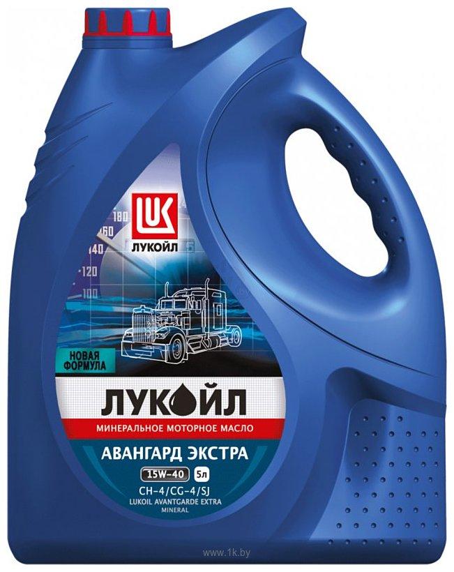 Фотографии Лукойл Авангард Экстра 15W-40 CH-4/CG-4/SJ 5л
