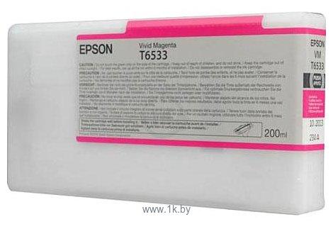 Фотографии Epson C13T653