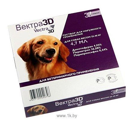 Фотографии Вектра 3D (СЕВА) Капли для собак весом 25–40 кг