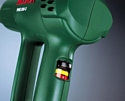 Bosch PHG 500-2 (060329A008)