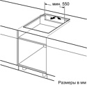 Bosch PIE611B18E
