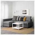 Ikea Фрихетэн 604.191.46 (шифтебу темно-серый)