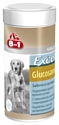 8 In 1 Excel Glucosamine