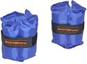 Body Form BF-WUN01 2x1.5 кг (синий)