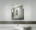 Dubiel Vitrum Lucas 53x69 зеркало (5905241001098)