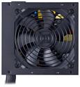 Cooler Master MWE White 230V V2 400W
