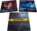 GaGa Games Детектив Игра о современном расследовании