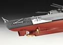 Revell 05098 Немецкий линейный корабль Battleship Bismarck