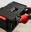 Qbrick System Two Toolbox