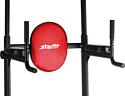 Starfit BR-201