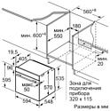 Bosch HBG517CS0