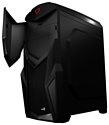 AeroCool Cruisestar Advance Black