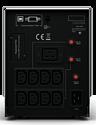 CyberPower PR2200ELCDSL