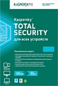 Kaspersky Total Security Multi-Device (2 устройства, 1 год, ключ)