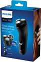 Philips S1232/41 Series 1000