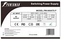 Powerman PM-600ATX F 600W