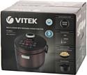 VITEK VT-4208