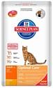 Hill's Science Plan Feline Adult Optimal Care Chicken (10 кг)