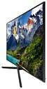 Samsung UE43N5500AU
