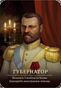 Сквирл Переворот