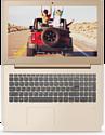 Lenovo IdeaPad 520-15IKB (80YL001SRK)