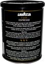 Lavazza Espresso молотый в банке 250 г