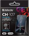 Defender CH-107