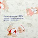 Плитекс Юниор 60x119 (Ю-119-01)