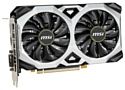 MSI GeForce GTX 1660 SUPER VENTUS XS OC V1