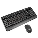 Sven Comfort 3500 Wireless Black USB