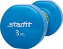 Starfit DB-101 3 кг