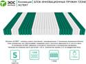 ЭОС Аспект Тип 7а 160x190 (жаккард)