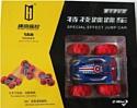 Huanqi HQ568