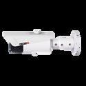 Provision-ISR I8-340IP5MVF+