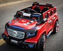 Electric Toys Mercedes Ener-G-Force