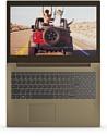 Lenovo IdeaPad 520-15IKB (80YL005SRK)