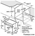 Bosch HBG537BB0R
