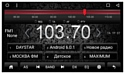 "Daystar DS-8048HD HONDA CRV до 2012 года 8"" ANDROID 8"