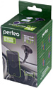 Perfeo PH-519